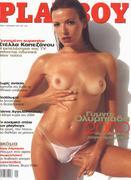 http://img281.imagevenue.com/loc259/th_050844880_StellaKapenazou030_123_259lo.jpg