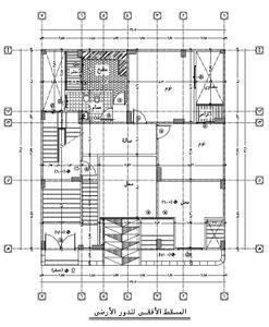رسومات تنفيذية pdf